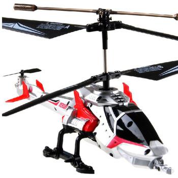 雷麦儿童玩具飞机迷你对战遥控飞机直升机耐摔可充电变形飞机玩具 d