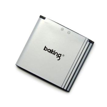 奔肯M9手机电池电池 适用于魅族M8 M9手机电池电池电板 送数据线