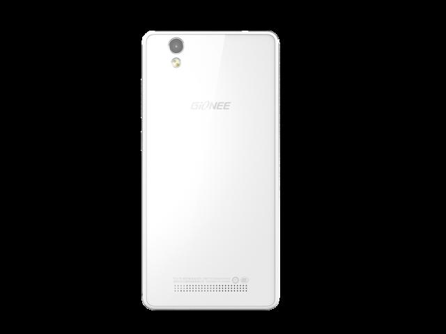金立F103 韵银白手机产品图片1