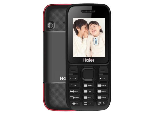 动 联通2G 直板老人手机儿童手机 炫酷黑手机产品图片2图片