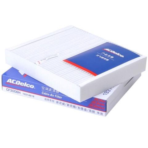 AC德科空调滤清器不带活性碳 CF3006H 科鲁兹 英朗 新君威 新君越 迈锐宝滤清器产品图片8