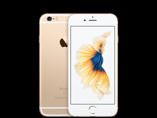 苹果iphone6s 64gb 公开版4g手机(金色)手机产品图片5