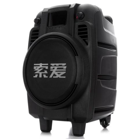 8 便携式移动拉杆户外音响 大功率电瓶插卡广场舞音箱 会议 黑色 迷