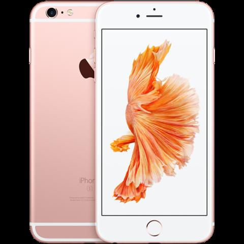 苹果iPhone 6s Plus 64GB 公开版4G(玫瑰金)手机产品图片6