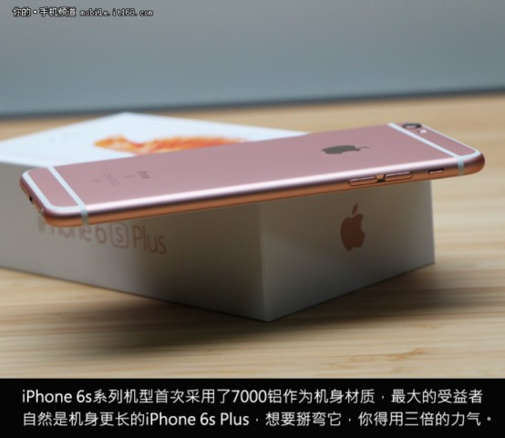 苹果iPhone 6s Plus 64GB 公开版4G(玫瑰金)场景图片0