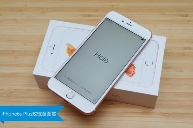 苹果iphone6s 16gb 港版(银色)场景图片10