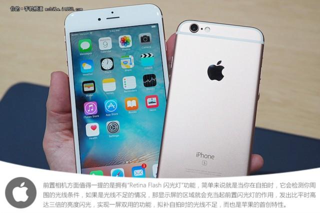 苹果iphone6s 64gb 港版(银色)对比图片10