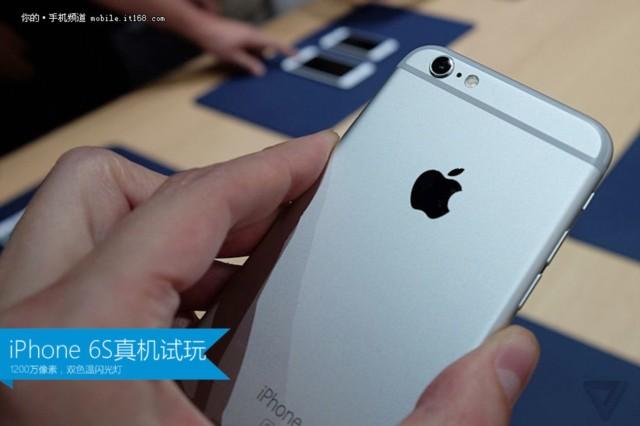 苹果iphone6s 16gb 港版(深空灰色)现场图片8