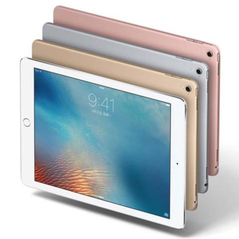 苹果iPad Pro 9.7英寸平板电脑(苹果A9 2G 128G 2048×1536 iOS9 WLAN)金色平板电脑产品图片4
