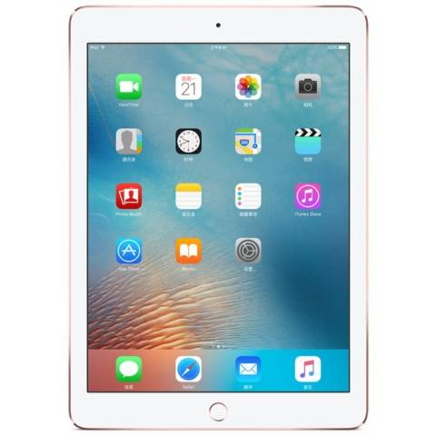 苹果iPad Pro 9.7英寸平板电脑(苹果A9 2G 128G 2048×1536 iOS9 WLAN)金色平板电脑产品图片5