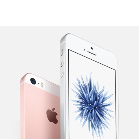 苹果iPhone SE 64GB 全网通 玫瑰金外观图片5( 5 /56)