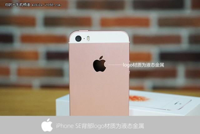 苹果iPhone SE 16GB 全网通 玫瑰金细节图片2( 11 /57)