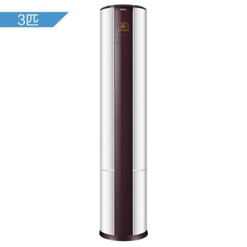 海尔KFR-72LW/09UCP22AU1 3匹 变频 智能 除PM2.5  冷暖 二级 节能 圆柱柜式空调空调产品图片1