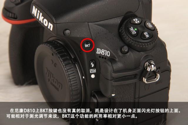 尼康D810 全画幅单反相机(3709万/CMOS/51个对焦点)数码相机产品图片6
