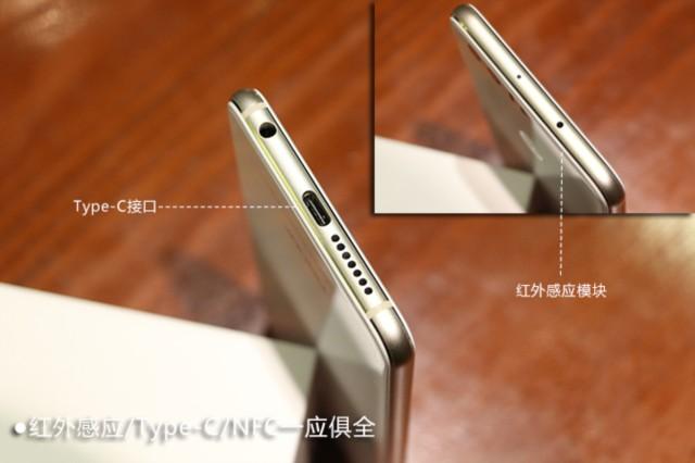 荣耀8 全网通版 4GB+32GB 珠光白细节图片5