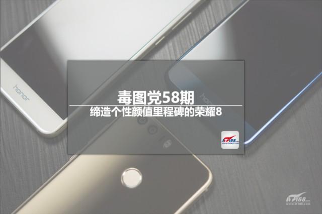 荣耀8 全网通版 4GB+32GB 珠光白场景图片1
