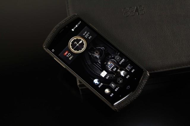 8848钛金手机M3 尊享版细节图片1