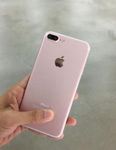 苹果iPhone 7 128GB 公开版 红色细节图片-1