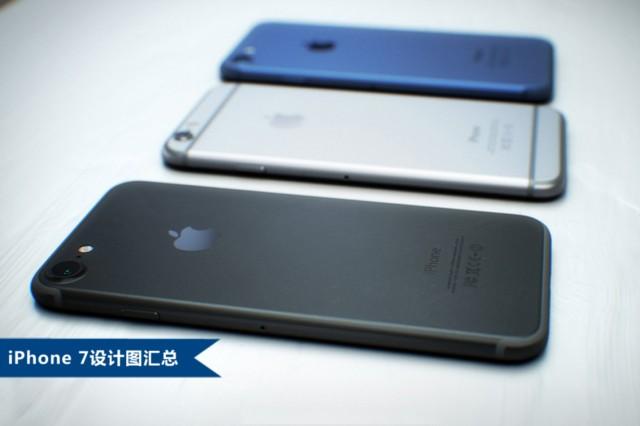 苹果iPhone 7 256GB 公开版 红色场景图片19