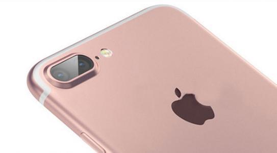 苹果iPhone 7 Plus 32GB 公开版 银色手机其它图片是IT168为您提供的苹果(Apple)iPhone 7 Plus 32GB 公开版 银色手机的其它图片,便于您更详尽的了解苹果(Apple)iPhone 7 Plus 32GB 公开版 银色手机