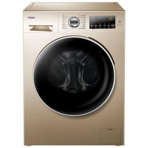 海尔 EG8014HB39GU1 8公斤变频洗烘一体滚筒洗衣机 智能APP控制 ABT双喷淋洗衣机产品图片1