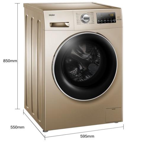 海尔 EG8014HB39GU1 8公斤变频洗烘一体滚筒洗衣机 智能APP控制 ABT双喷淋洗衣机产品图片2