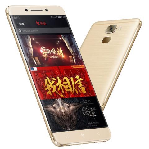 乐视乐Pro3(X720)64G 原力金 移动联通电信4G手机 双卡双待外观图片5
