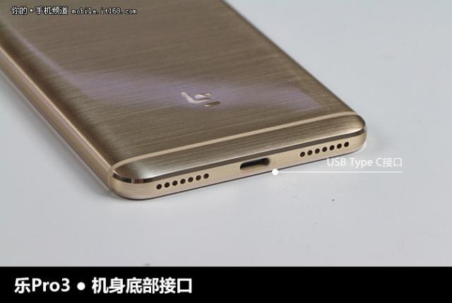 乐视乐Pro3(X720)64G 原力金 移动联通电信4G手机 双卡双待细节图片1