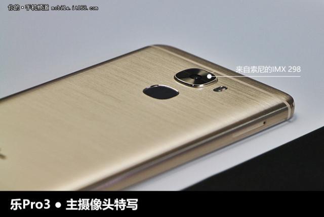 乐视乐Pro3(X720)64G 原力金 移动联通电信4G手机 双卡双待细节图片2