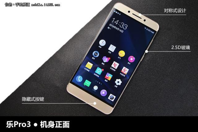乐视乐Pro3(X720)64G 原力金 移动联通电信4G手机 双卡双待细节图片3