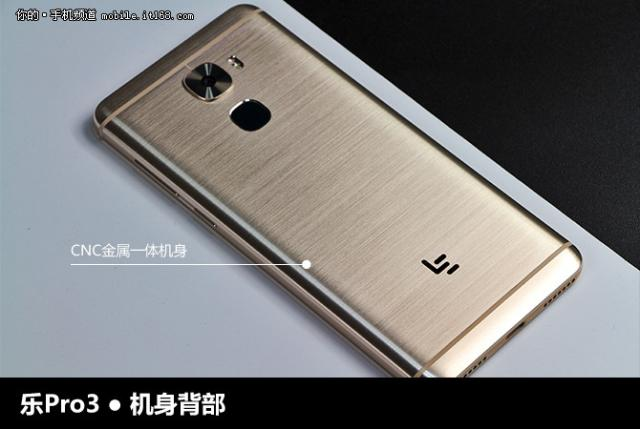 乐视乐Pro3(X720)64G 原力金 移动联通电信4G手机 双卡双待细节图片5