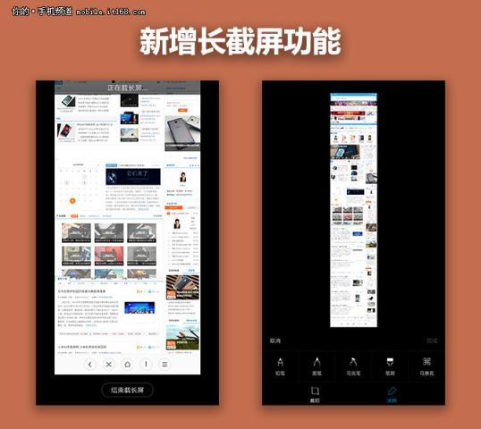 小米5s plus 标准版 全网通 4gb+64gb 金色界面图图片