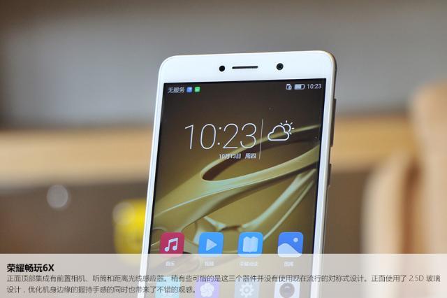 荣耀畅玩6X 4GB+64GB 全网通尊享版 铂光金开箱图片4