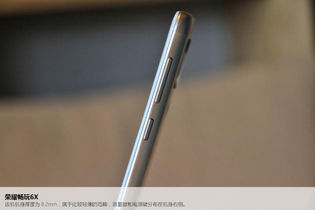 荣耀畅玩6X 4GB+64GB 全网通尊享版 铂光金开箱图片10