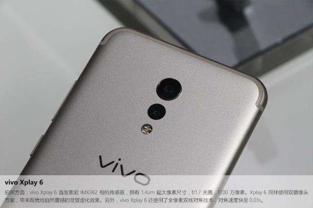 vivoX9 全网通 金色现场图片8