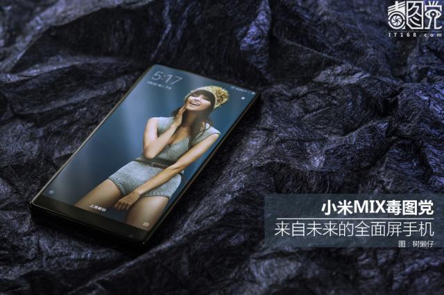 小米MIX 全网通 标准版 4GB+128GB 陶瓷黑场景图片1