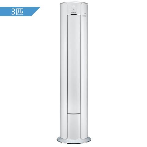 格力3匹 I尚领跑者 WiFi智能 一级节能 变频圆柱柜机空调KFR-72LW/(72555)FNhAa-A1空调产品图片1