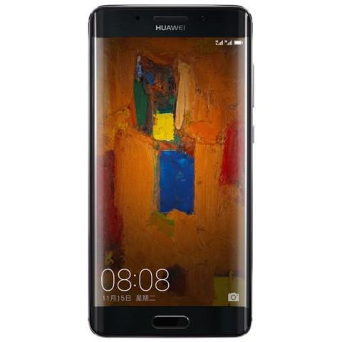 华为 Mate9 Pro 4G手机 双卡双待 银钻灰 全网通(6GB RAM+128GB ROM)手机产品图片3