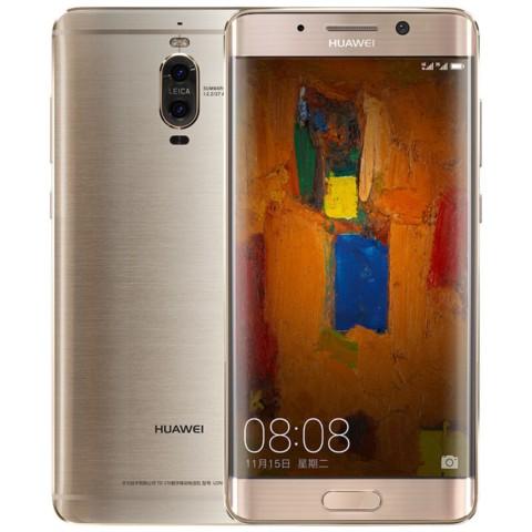 华为 Mate9 Pro 4G手机 双卡双待 琥珀金 全网通(4GB RAM+64GB ROM)手机产品图片1
