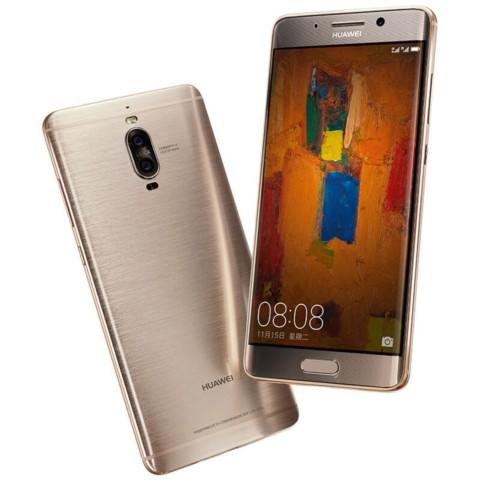 华为 Mate9 Pro 4G手机 双卡双待 琥珀金 全网通(4GB RAM+64GB ROM)手机产品图片2