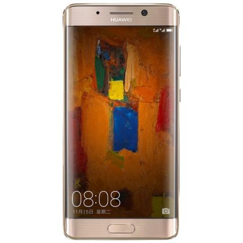 华为 Mate9 Pro 4G手机 双卡双待 琥珀金 全网通(4GB RAM+64GB ROM)手机产品图片3