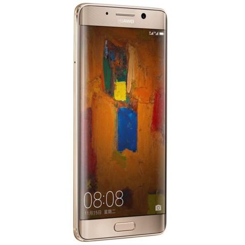 华为 Mate9 Pro 4G手机 双卡双待 琥珀金 全网通(4GB RAM+64GB ROM)手机产品图片5