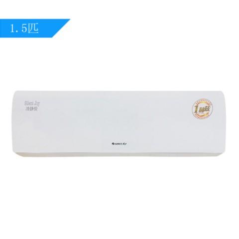 格力正1.5匹 冷静悦  冷暖变频 壁挂式空调 KFR-35GW/(35575)FNAa-A3空调产品图片1
