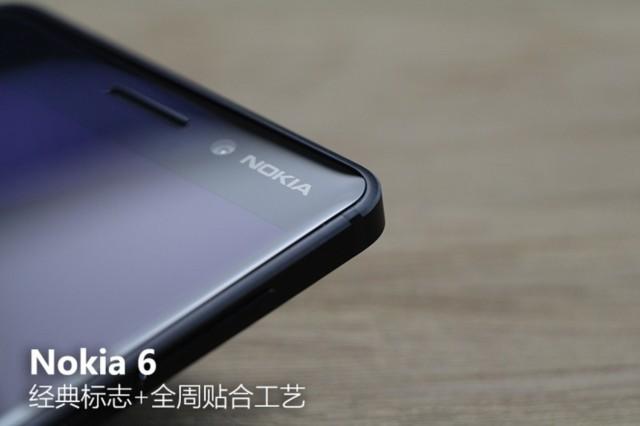 诺基亚6 4GB+64GB 全网通 黑色细节图片1