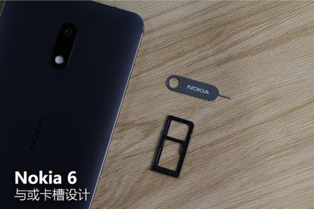 诺基亚6 4GB+64GB 全网通 黑色细节图片5