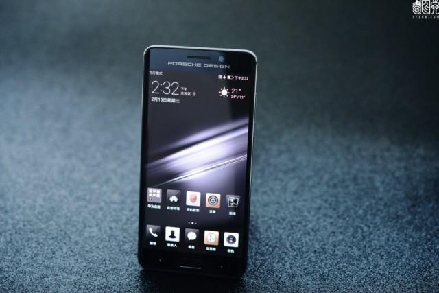 华为 Mate9 Pro 4G手机 双卡双待 琥珀金 全网通(4GB RAM+64GB ROM)场景图片1