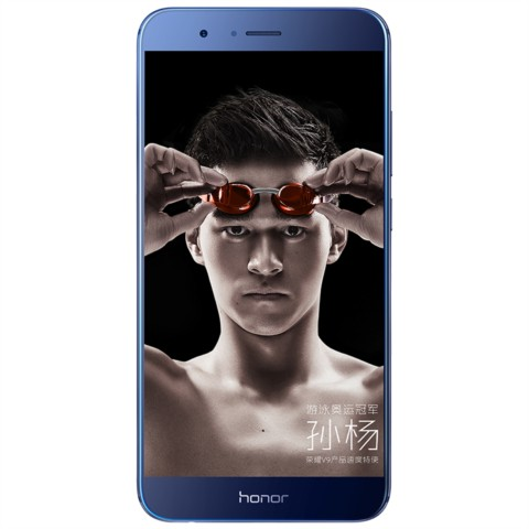 荣耀V9 全网通 高配版 6GB+64GB 移动联通电信4G手机 双卡双待 极光蓝手机产品图片3