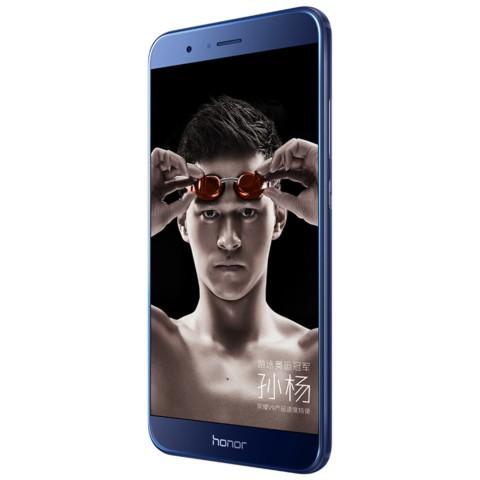 荣耀V9 全网通 高配版 6GB+64GB 移动联通电信4G手机 双卡双待 极光蓝手机产品图片4