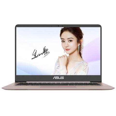 华硕 灵耀 U4000UQ 14.0英寸超轻薄笔记本电脑(i7-7500U NV940MX 8G 512GB SSD 玫瑰金 含office2016)笔记本产品图片1