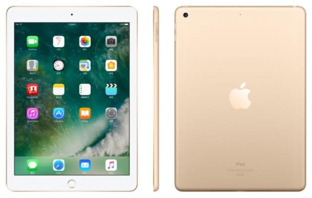 苹果iPad 平板电脑 9.7英寸(32G WLAN版/A9 芯片/Retina显示屏/Touch ID技术)金色平板电脑产品图片2